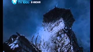 Вий I Промо для ТВ1000 Русское Кино