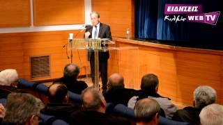 Ομιλία Θ. Παραστατίδη στο Κιλκίς 27-12-14 - eidisis.gr Web TV