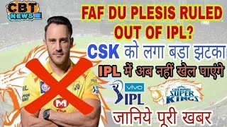 faf Du Plessis playing in this ipl or not