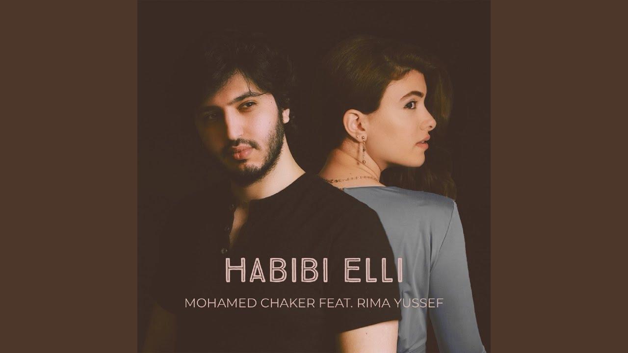 Habibi Elli - YouTube