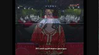 فدوى المالكي - مات غيرة - صوت السهارى Fadwa Al Malki