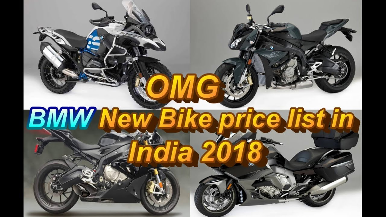 Check Out Bmw New Bike Price List In India 2018 Youtube