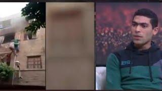 بالفيديو.. مصري ينقذ 3 أطفال من حريق في مبنى سكني