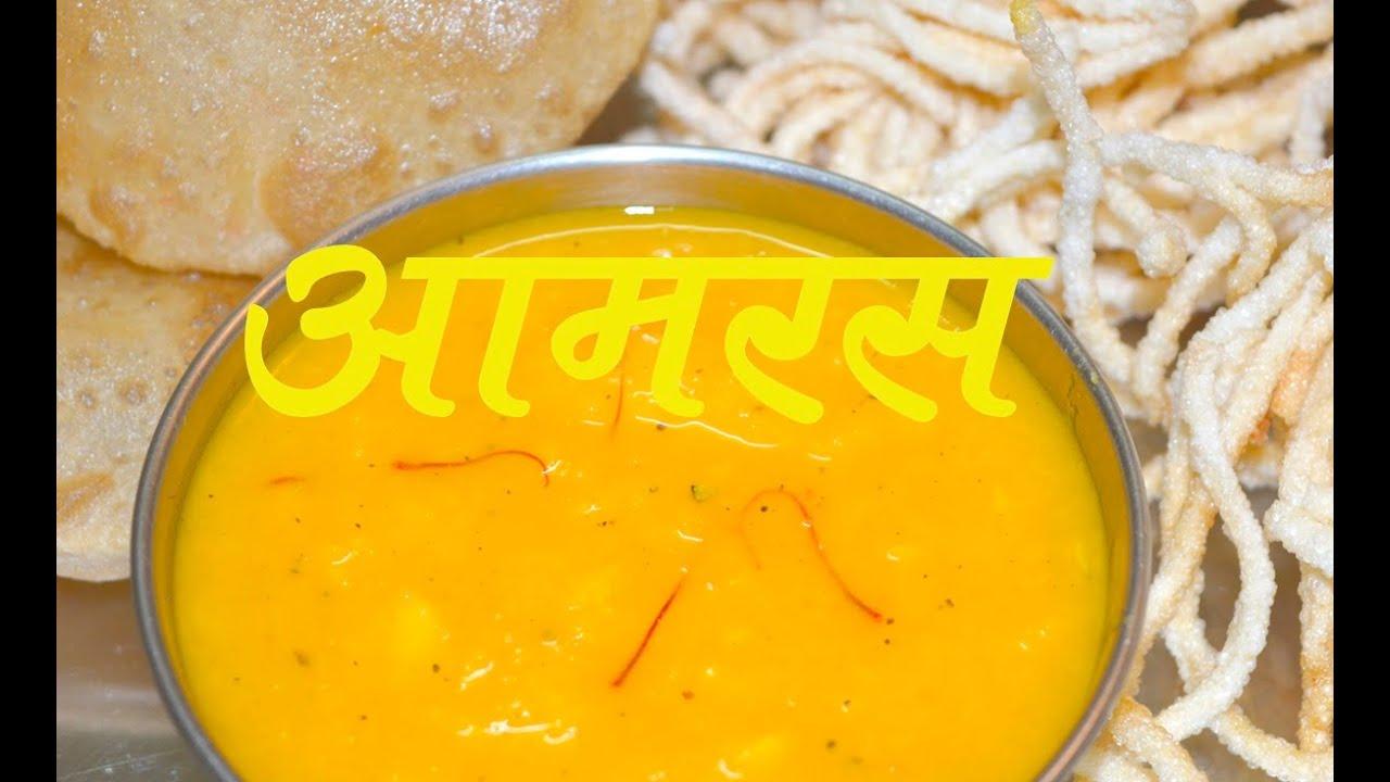 57 Best Maharashtrian Recipes (Marathi) You should Try at Home