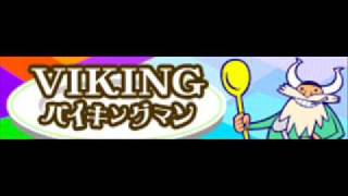 VIKING 「バイキングマン LONG」