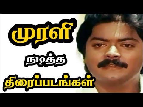 Download Murali Movies