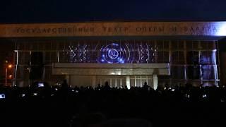 Световое шоу на Театре Оперы и Балета в Красноярске