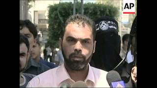 Israeli-Palestinian security meeting, Qureia, Islamic Jihad bites