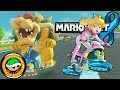 Mario Kart 8: 2 Player VS Danielle! Peach 100cc New Character Gameplay Walkthrough PART 12 Wii U