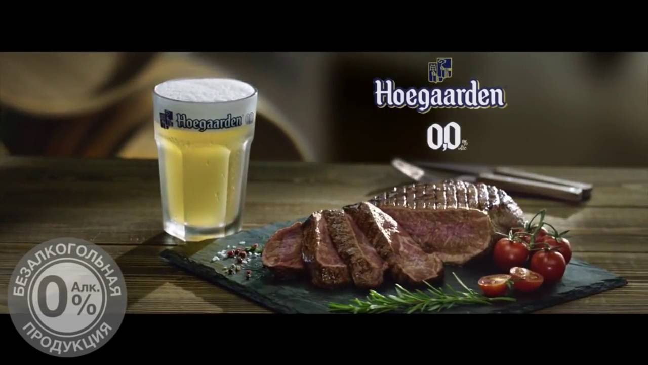 pub dr le pour hoegaarden avec chuck norris russie youtube. Black Bedroom Furniture Sets. Home Design Ideas