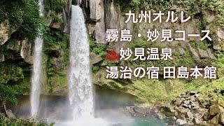 「オルレ」とは、 韓国・済州島から始まったもので、もともとは済州島の...