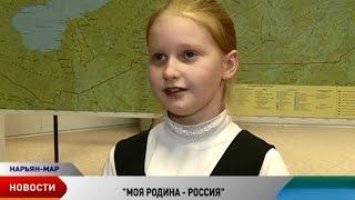 """видео Опыт работы по краеведению в рамках кружка """"Я"""