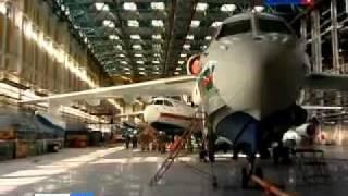 Самолеты-амфибии будут бороться с американскими