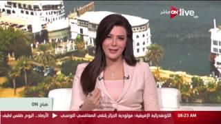 فيديو| تعرف على حالة الطقس الثلاثاء على القاهرة ومحافظات الجمهورية