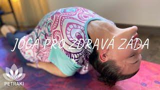 ⭕️ Jóga pro zdravá záda | On-line jóga živě s Petraki