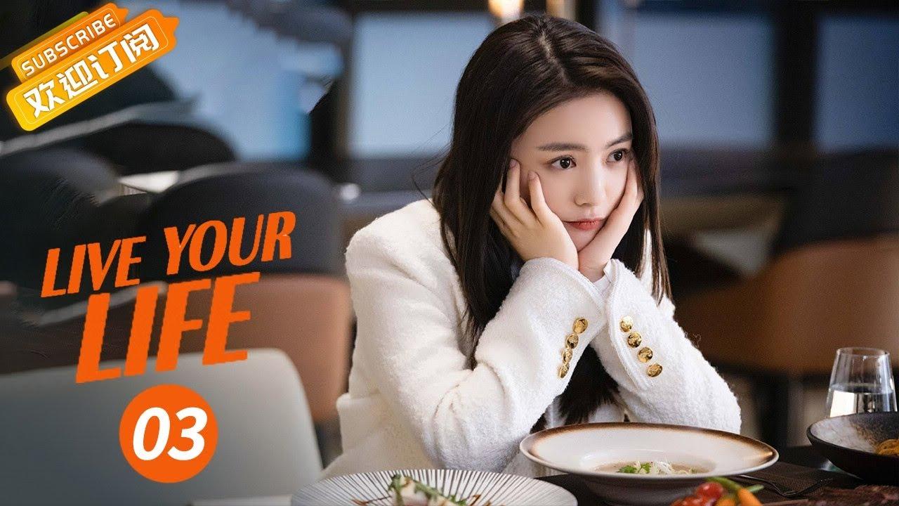 Download 【ENG SUB】 《Live Your Life 好好生活》EP3  Starring:Lin Yushen | Cai Wenjing【MangoTV Drama English】