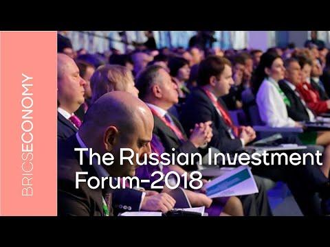 The Russian Investment Forum-2018