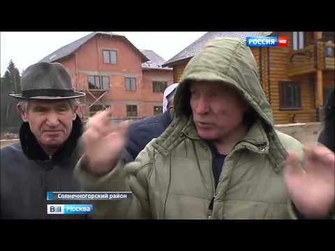 Солнечногорский Левиафан. Власти продали землю, а прокурор подал иски о сносе
