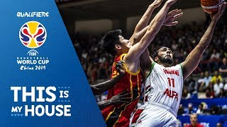 FIBA Basketball World Cup 2019 European Qualifiers 2019