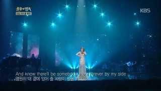 [HIT] 불후의 명곡2, 마이클볼튼(Michael Bolton)특집-박정현(Lena Park / Park Jung Hyun) - Completely 20141018