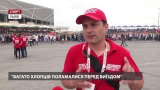 Львів прийняв перший етап чемпіонату України з дрифту