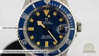 Швейцарские часы Tudor Snowflake Submariner(, 2014-11-10T10:43:32.000Z)