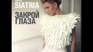 Sandrique ft. Siatria - Закрой Глаза Close your eyes(club mix) 2011{RU}.