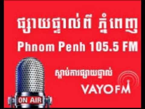 VAYO FM Radio News Archive   Khmer 13 Afternoon