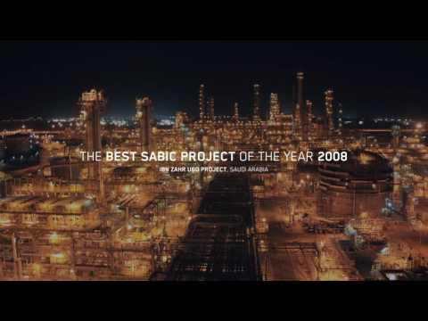 DAELIM Petrochemical Plant ENG