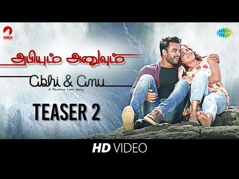 Abhiyum Anuvum - Teaser 2 |...