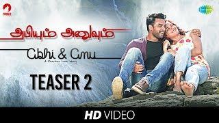 Abhiyum Anuvum - Teaser 2 | அபியும் அனுவும் | Tovino Thomas | Pia Bajpai | Yoodlee Films | Tamil