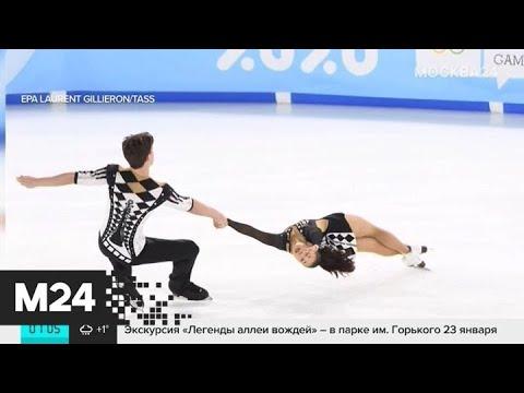 Российские фигуристы одержали победу на молодежных Олимпийских играх в Лозанне - Москва 24