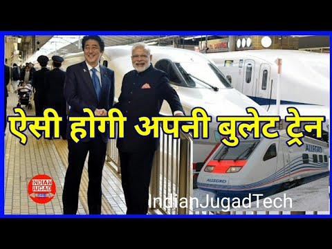Bullet Train In India | PM Modi & Shinzo Abe launched work on India's first Bullet Train