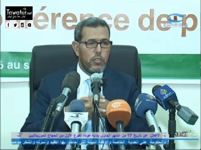 زعيم المعارضة الحسن ولد محمد : السلطات تأخرت في التدخل لمؤازرة ضحايا العواصف
