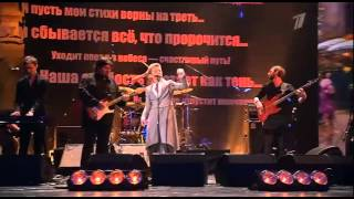 Сурганова и Оркестр -