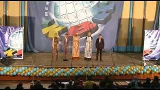 """КиВиН-2013 """"ЖеСТ-ТГПИ"""" , Таганрог"""