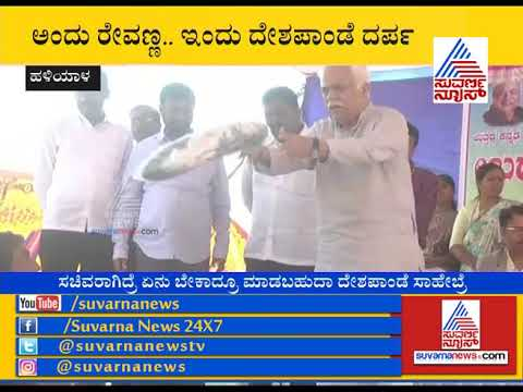 Karwar : Minister RV Deshpande Throws Sports Kits To Athletes In Haliyala