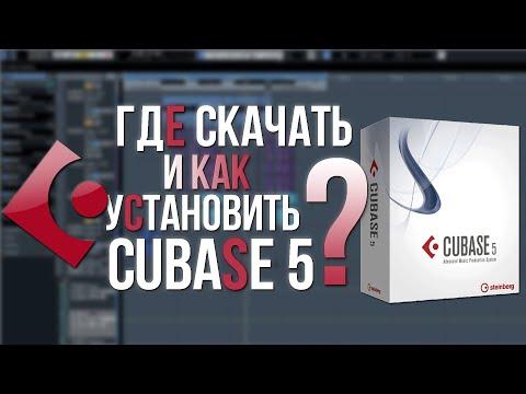 Скачать торрент видеоуроки cubase 5