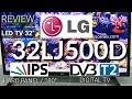 Review Fitur LED TV LG 32LJ500D 2017 Digital TV indonesia