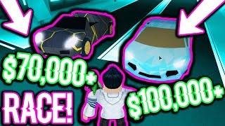 RACING LVL 1 LAMBORGHINI AND LVL 5 PORSCHE IN ROBLOX JAILBREAK!!!