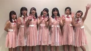 転校少女歌撃団 TIF2017 初日終了後コメント動画