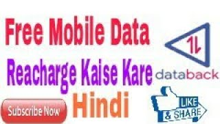 Daily 1Gb ka free data reacharge kaise kare 100% proof