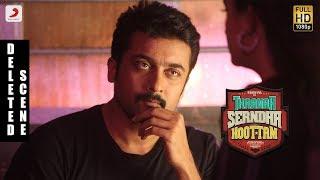 Thaanaa Serndha Koottam - Deleted Scene | Suriya | Anirudh l Vignesh ShivN