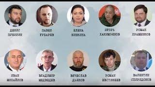 Как Донецк зачистили  перед