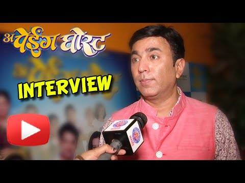 "A Paying Ghost (PG) - ""Its a Good Funny Story"" says Pushkar Shrotri Interview - Latest Marathi Movie"