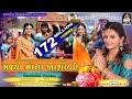 KAJAL MAHERIYA | Madya Maa Na Ashirvad મળ્યા માં ના આશિર્વાદ - FULL HD VIDEO | Studio Saraswati