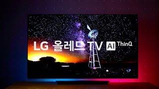 TV | 4K 게임/영화 감상 시스템의 완성 - LG 올레드TV AI ThinQ