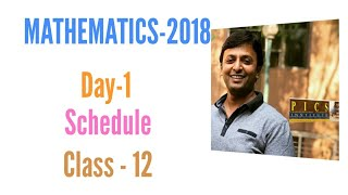Maths exam 2018    Day - 1    How to prepare maths for exams for 100/100