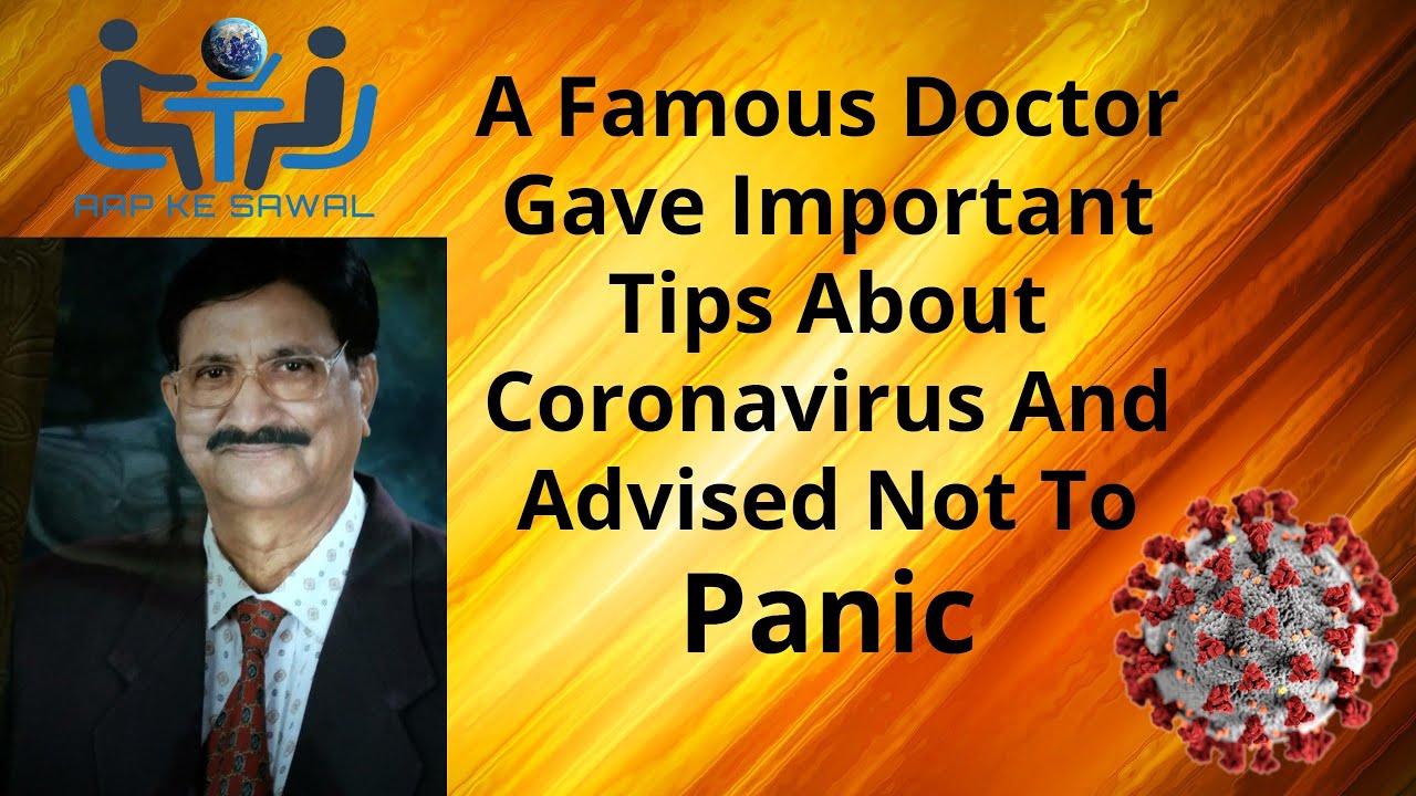 AAP KE SAWAL - Anil Kumar Agarwal Exclusive Interview With Dr. Manoj Singhal ( General Surgeon )