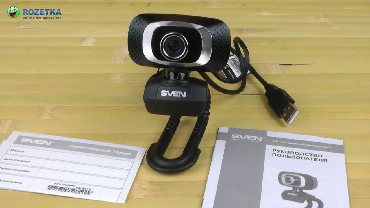 Драйвера для интернет камеры sven ic 310